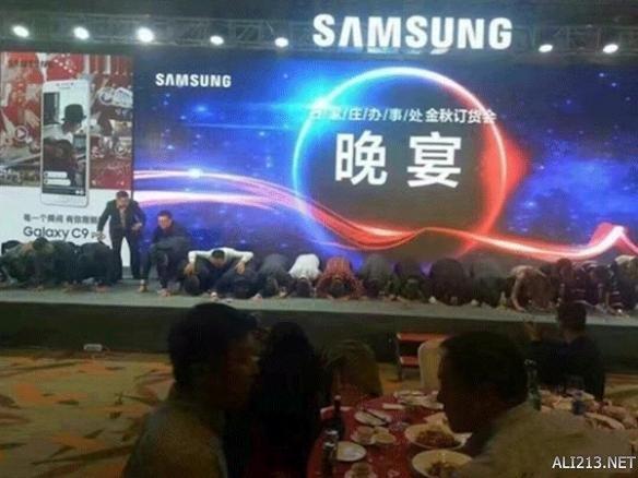 三星回应中国高管集体下跪 韩剧里不都这么演的么?