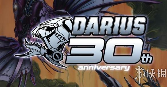 《变形战机》系列将喜迎30周年 官网倒计时公布新作