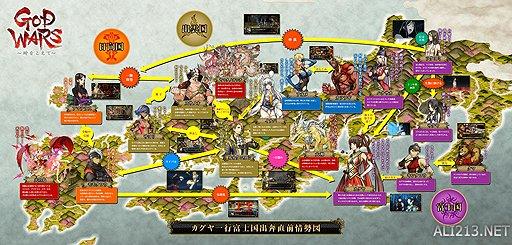 《神之战》新人物登场 八百万众神重新演绎日本起源