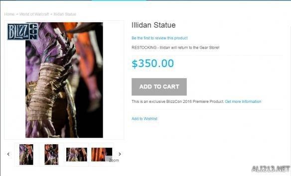 美服伊利丹雕像发售仅15秒即售馨,玩家苦不堪言!