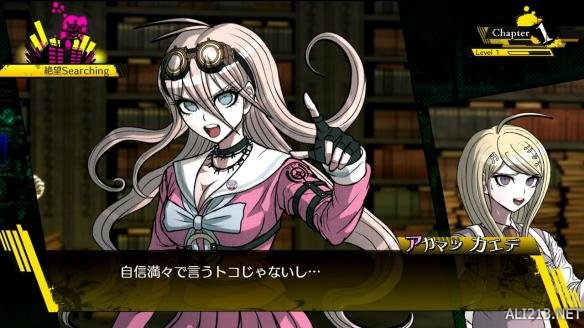 PS4/PSV游戏《新弹丸论破V3》角色预告片 赤松枫、天海兰太郎、入间美兔、王马小吉
