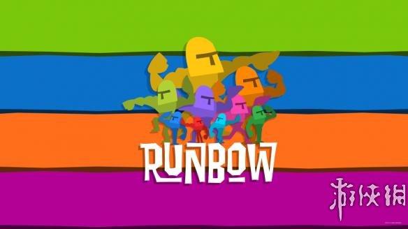 《Runbow》即将登陆PC平台 节奏速度疯狂的趣味游戏
