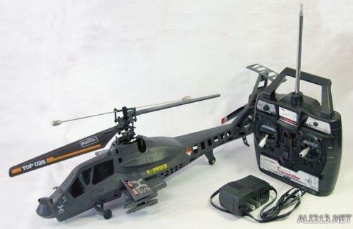 岛国男子玩遥控直升机撞死了自己!达尔文奖候补选手