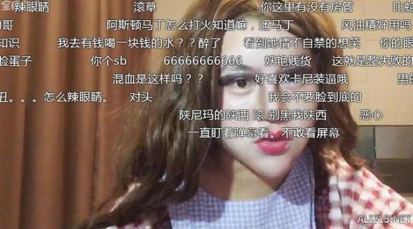 """""""蛇精男""""与""""风油精女""""同开直播 画风简直辣眼睛 游戏 第3张"""
