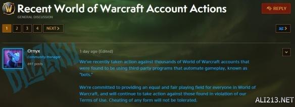 《魔兽世界》进行大规模封号 不允许任何形式的作弊