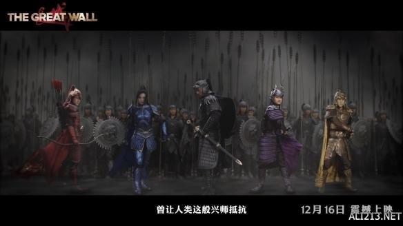张艺谋《长城》公布无影禁军特辑 这真不是恐龙战队?