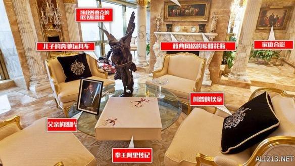 特朗普豪宅内景曝光 金碧辉煌 住白宫真的是委屈他了