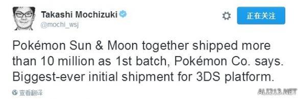 《口袋妖怪:太阳/月亮》首批出货量超千万份 创新高