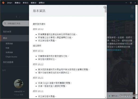 Origin取经Steam诱人剁手 开放礼物赠送及愿望清单!