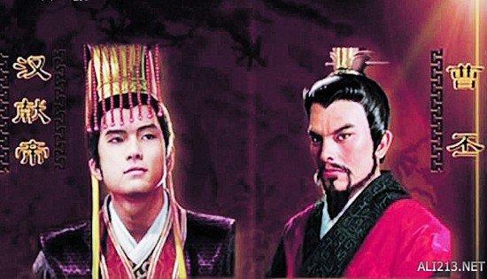 诸葛亮和汉献帝竟同生共死?关于三国的18条冷知识 游戏 第3张