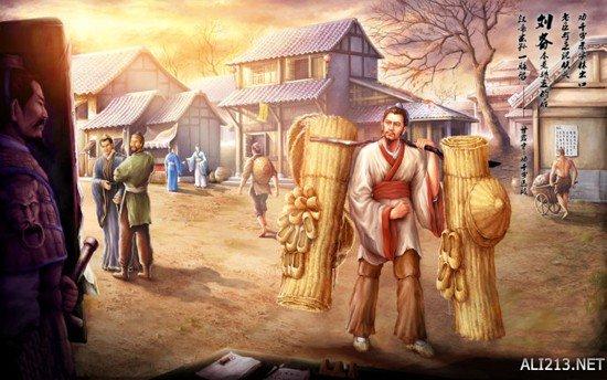 诸葛亮和汉献帝竟同生共死?关于三国的18条冷知识 游戏 第5张