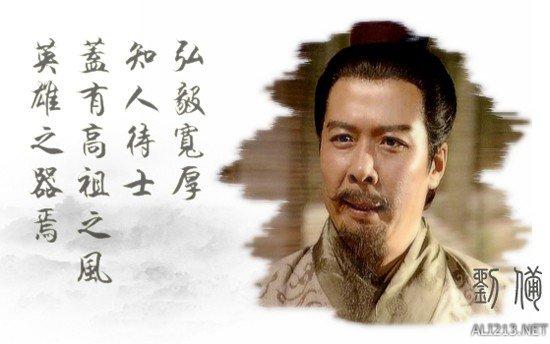 诸葛亮和汉献帝竟同生共死?关于三国的18条冷知识 游戏 第6张