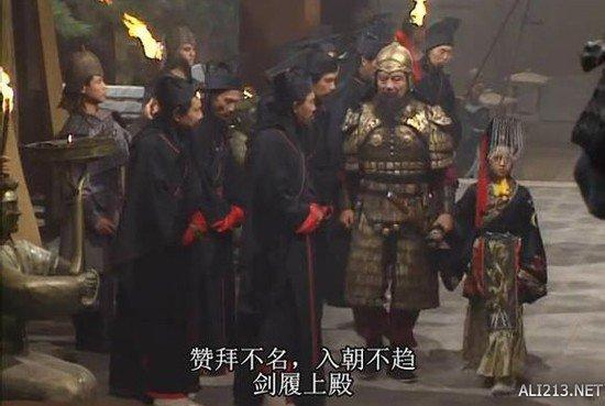 诸葛亮和汉献帝竟同生共死?关于三国的18条冷知识 游戏 第7张