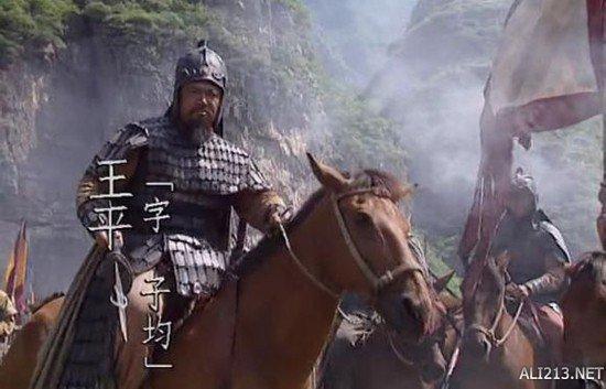 诸葛亮和汉献帝竟同生共死?关于三国的18条冷知识 游戏 第22张