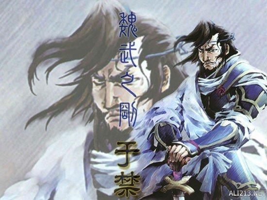 诸葛亮和汉献帝竟同生共死?关于三国的18条冷知识 游戏 第25张