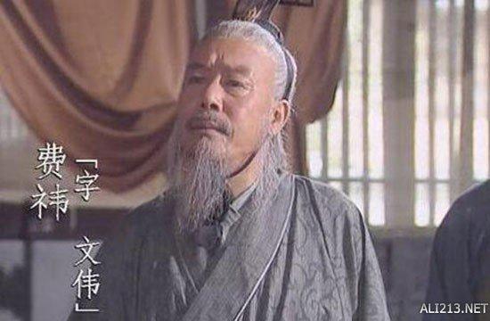 诸葛亮和汉献帝竟同生共死?关于三国的18条冷知识 游戏 第33张