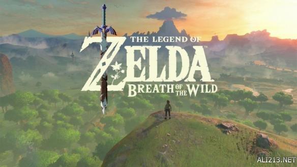 《塞尔达传说:野之息》发售日疑泄露 相约明年E3?