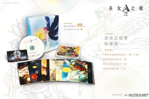 《圣女之歌零》11月29预售开启 海量精美周边等你来