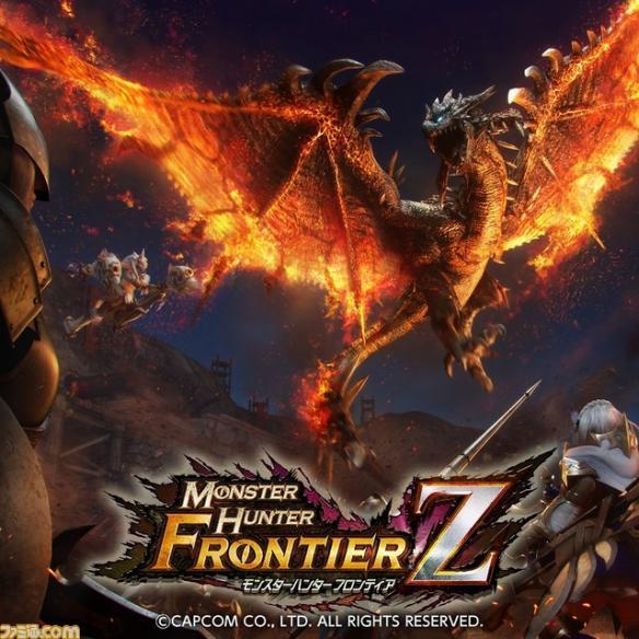 《怪物猎人:边境Z》非会员也能下载!免费好礼相送