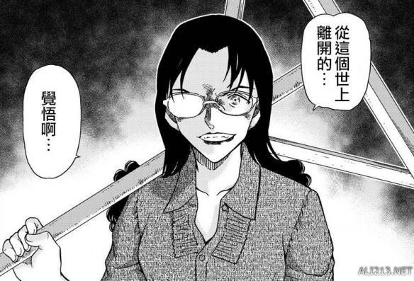 《名侦探柯南》980话情报 黑衣组织二号人物身份揭晓