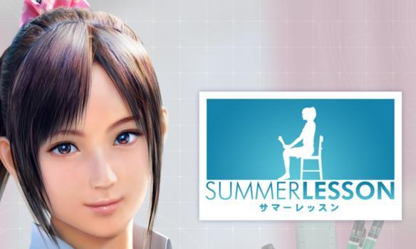 《夏日课程》日本10月销量第二 成为最畅销PSVR游戏
