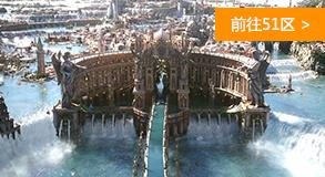 《最终幻想15》正式版截图对比试玩版 席德妮更性感? 游戏 第6张