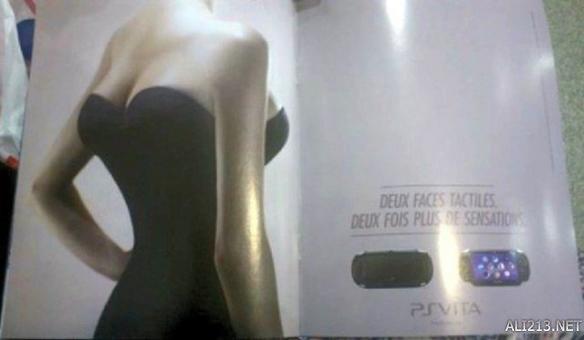 29款颇具争议的PS游戏海报 风格诡异令人心中发寒! 游戏 第24张