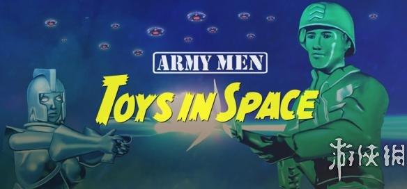 98年作品《玩具兵大戰》系列三作或將重新登陸Steam