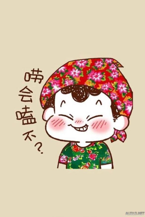 你瞅啥?瞅你咋地!盘点中国十大最难听懂的方言!