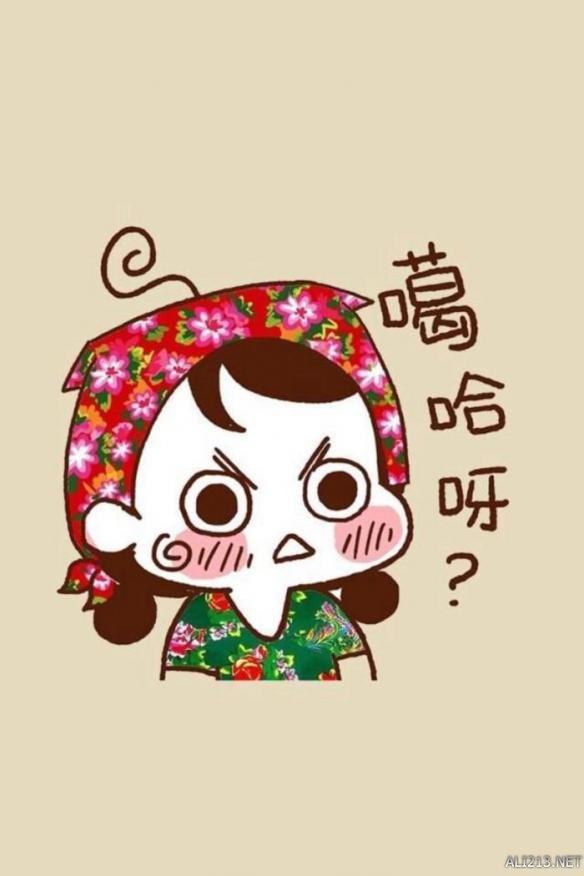汤姆猫东北话你瞅啥_你瞅啥?瞅你咋地!盘点中国十大最难听懂的方言!_游侠网 Ali213.net