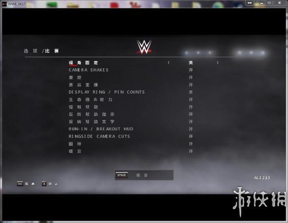 《wwe 2k17》lmao1.1汉化补丁下载发布