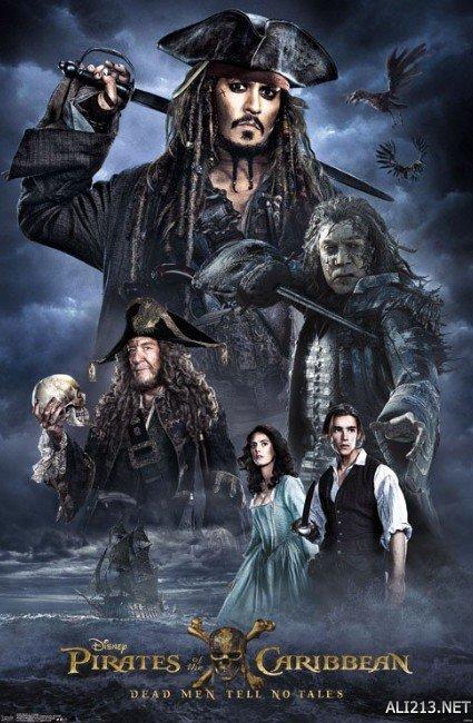 《加勒比海盗5》公布全新海报 杰克船长请你保持安静