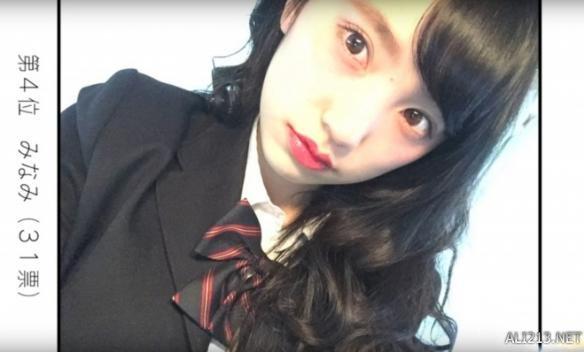 日本评选最可爱自拍女高中生
