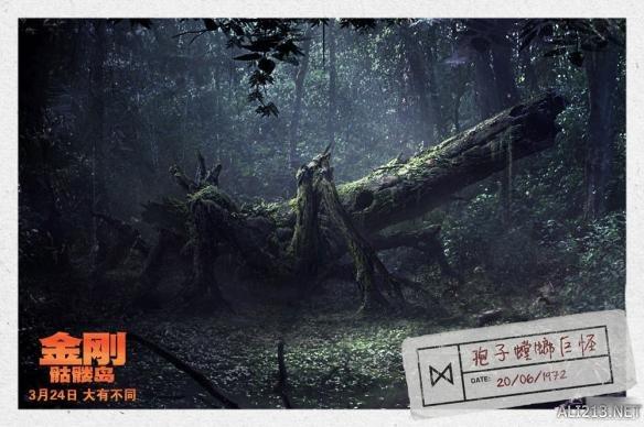 """《金刚:骷髅岛》怪物图鉴赏 """"世界最残忍生物链""""!"""