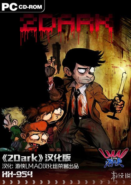 恐怖动作冒险游戏《2Dark》LMAO汉化补丁下载发布
