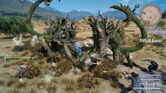 《最终幻想15》4月27日更新 PS4 Pro添加安定模式!
