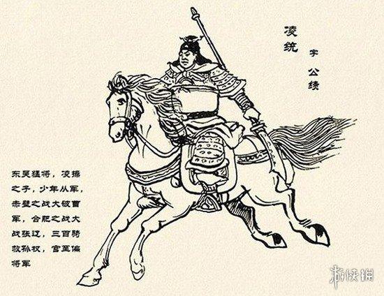 赵云七进七出排第四!盘点《三国演义》中的八