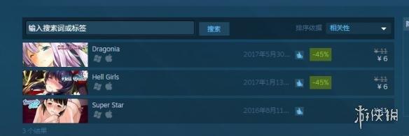 http://www.reviewcode.cn/youxikaifa/99826.html