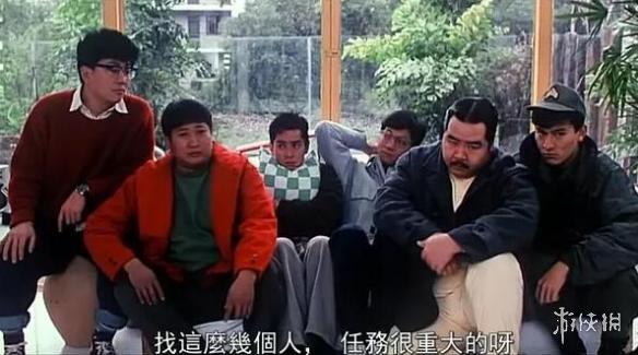 香港爆笑喜剧片国语_看完让你整个人都笑傻了!最搞笑的14部香港喜剧片(4)_游侠网 ...