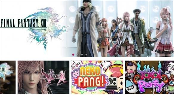 进军页游的节奏?《最终幻想13/13-2》PC端免费游玩