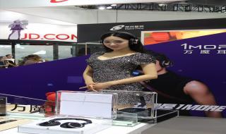 2017年亚洲国际消费类电子产品展览会(CES asia 2017)在前天正式落下帷幕,除了各种新奇有趣的电子产品,负责展示它们的美女showgirl们也是本次展会上一道靓丽的风景线,小编就特地将这次展会上拍到的小姐姐们的美图整理成了图集,快来看看吧!