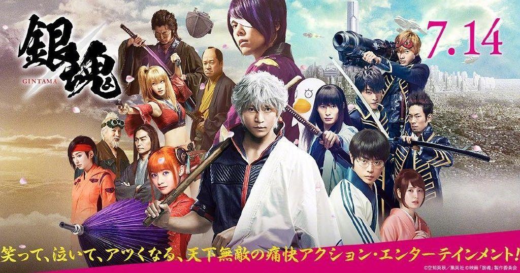 网曝《银魂》真人版7月登陆国内 或将与日本同步上映!