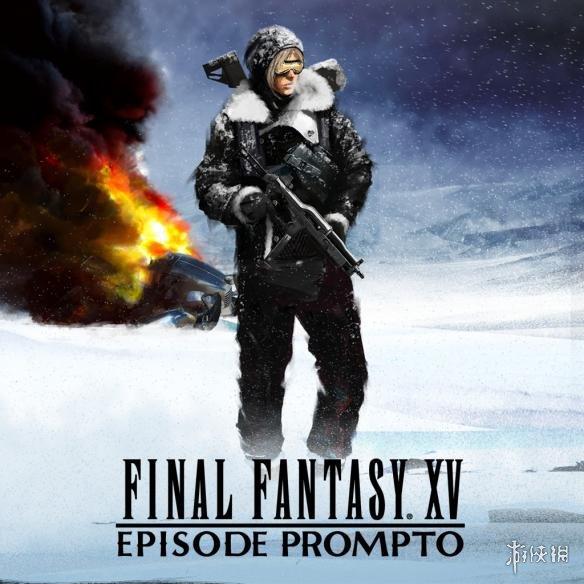 《最终幻想15》普伦普特之章预告 小黄毛的心路历程!