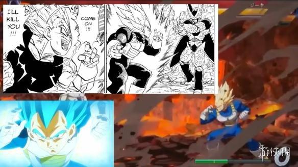 《龙珠格斗z》与漫画对比 贝吉塔动作造型神还原!