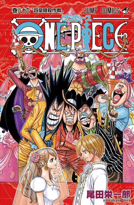 《海贼王》封面第86卷漫画公布山治和布琳深漫画图片小黄人图片