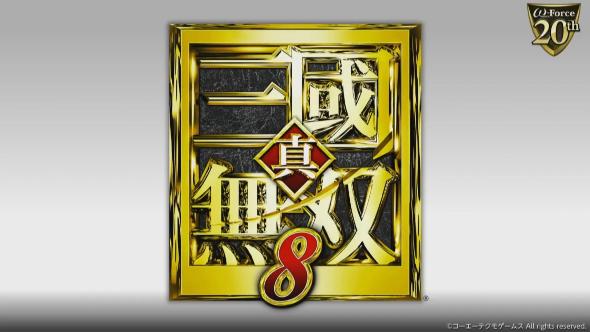《真三国无双8》确认登陆PC平台 期待首发支持中文!