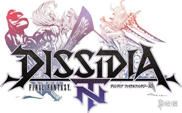 PS4《最终幻想:纷争NT》发售日正式公布 中文同步上市