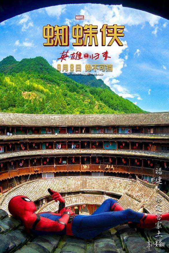电影《蜘蛛侠》海量美丽中国海报 你的家乡上榜了吗