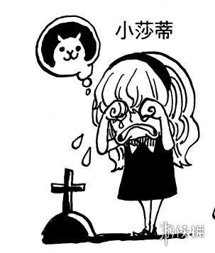 动漫 卡通 漫画 设计 矢量 矢量图 素材 头像 303_357