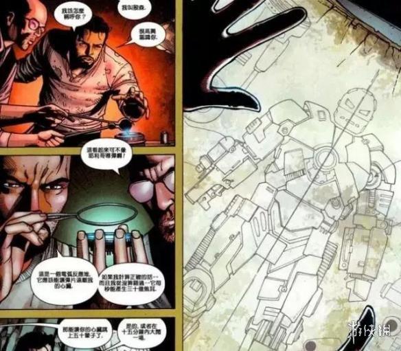 在漫威电影《钢铁侠》里,这张mk1的设计图纸是一张张的纸合并拼接